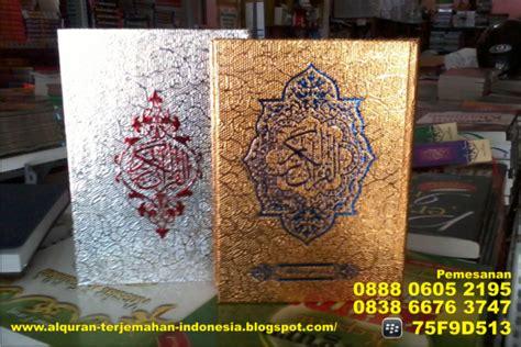 Al Quran Al Awwal Hvs Tanggung Emas Perak Toha Putra al quran lengkap dengan terjemahan indonesia alquran alquran mp3 alquran digital