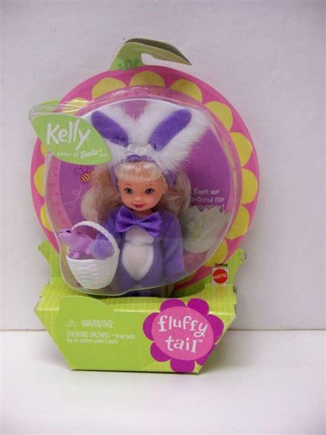 Trainer Frog By Liana Baby nib doll 2001 club fluffy easter bunny