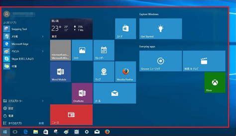 download lenovo themes windows 7 lenovo theme for windows 7 gallery wallpaper and free