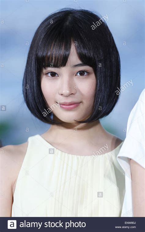 suzu hirose suzu hirose may 11 2015 actress suzu hirose attends