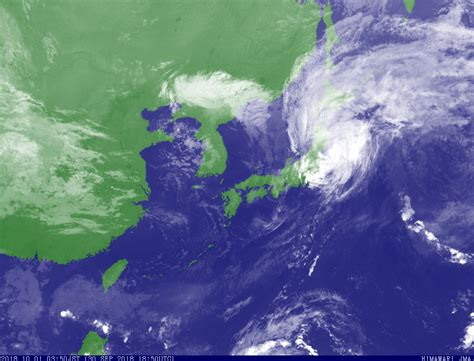 typhoon pummels japan flights cancelled trains shut