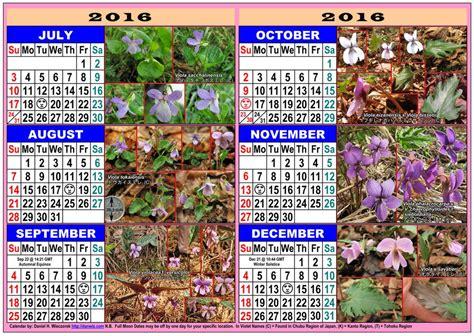 printable calendar specific dates print calendar specific dates calendar template 2016