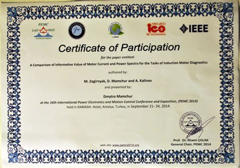conference certificate of participation template participation krnu in 16th international conference and