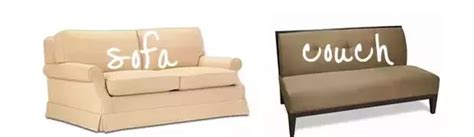 the difference between a couch and a sofa what s the difference between a sofa and couch quora