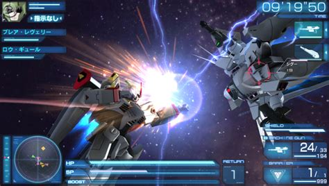 gundam wallpaper for ps vita mobile suit gundam seed battle destiny ps vita no 19