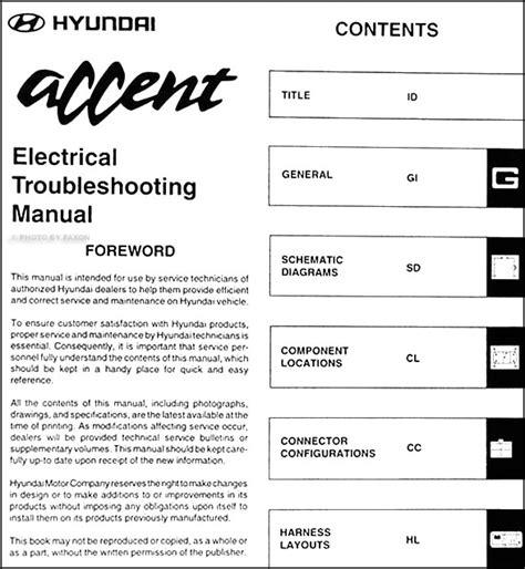 1997 hyundai accent electrical troubleshooting manual original