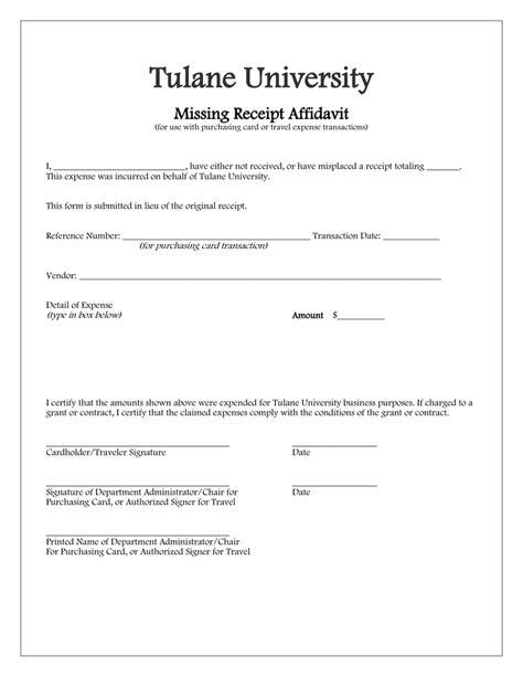 Missing Receipt Affidavit Template by Lost Receipt Form Tulane Missing Affidavit Us