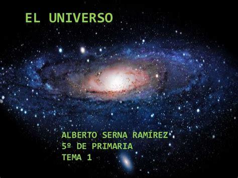 el universo de ibez tema 1 el universo