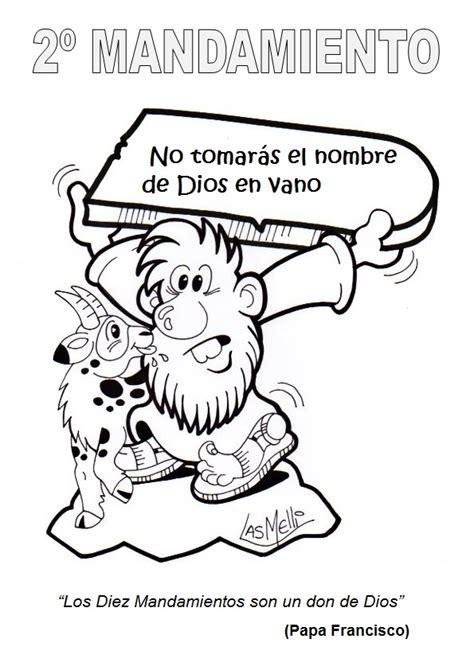 dibujo segundo mandamiento el nombre de dios es santo picture el rinc 243 n de las melli los 10 mandamientos