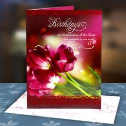happy birthday greeting cards images with wishes