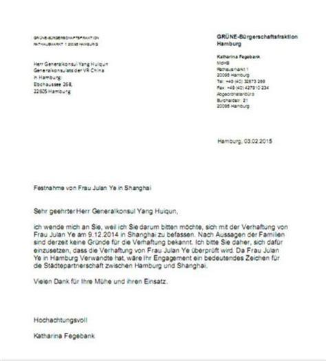 Lettre Au Consul Demande De Visa La Pr 233 Sidente D Un Parti Politique De Hambourg En Allemagne Appelle 224 Secourir Une Pratiquante