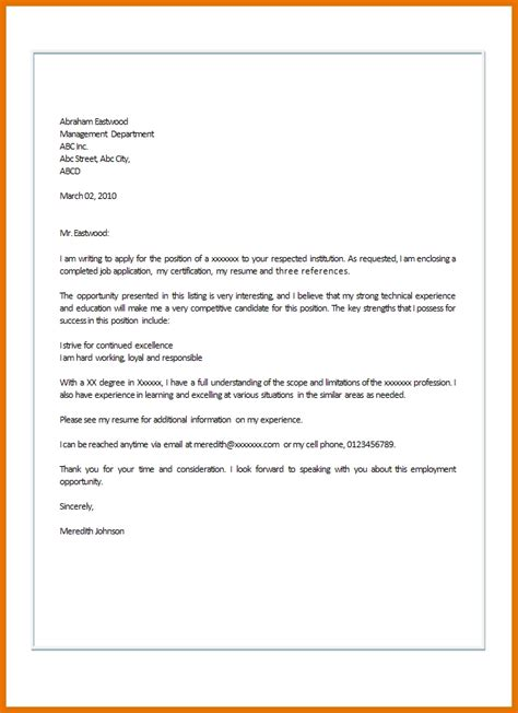 transfer essay sles application letter for transfer 28 images business