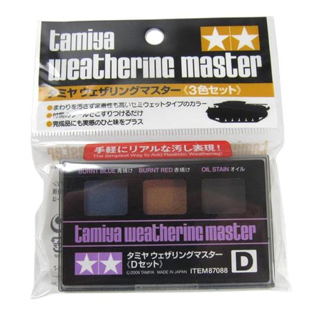 Tamiya Weathering Master A hattons co uk tamiya 87088 weathering master set d