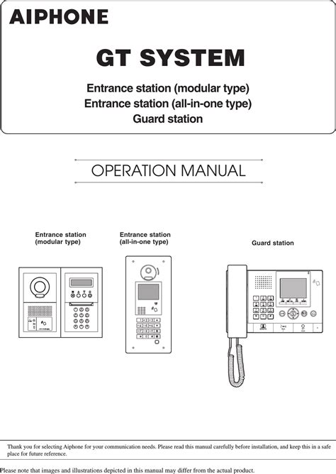 graystone intercom wiring diagram 2wire intercom schematic