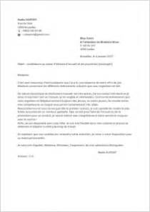 Lettre De Motivation Banque Hotesse D Accueil Exemple De Lettre De Motivation Steward H 244 Tesse D Accueil 233 Tudiant Lettre De Motivation