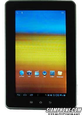inovo itab7 tablet display 7 inch price 5,990 thb