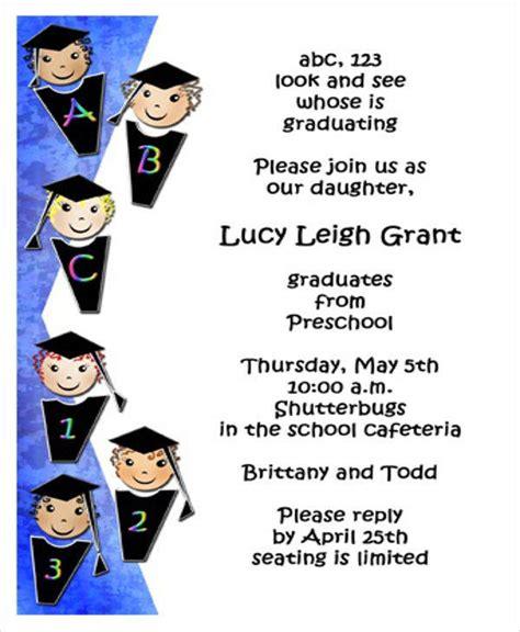 kindergarten graduation program template best kindergarten graduation program template images