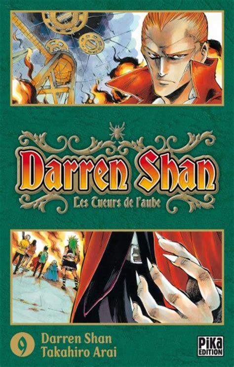 darren shan volume 12 nakamanga