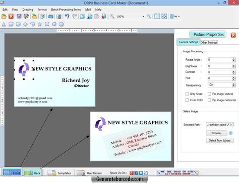 best card software best business cards maker software choice image card