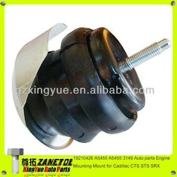 mounting rubber sts 19210426 25764956 25971085 25709580 10360736 22887775 auto