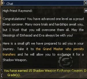 shadow weapon exchange