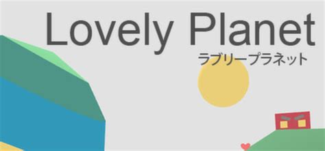 cheapest price to buy lovely planet on the pc compare cdkeys