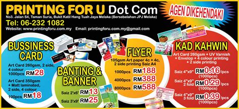 Outdoor Sticker Malaysia by Printing For U Dot Kad Kahwin Di Shah Alam Selangor