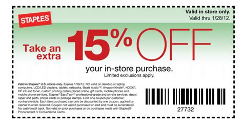 staples canada furniture coupon