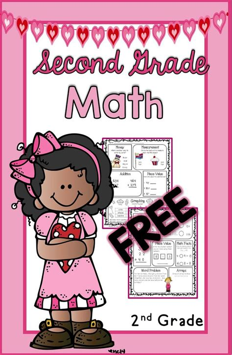 math valentines 17 best images about school stuff on prefixes