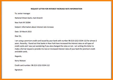 pay raise letter hitecauto us