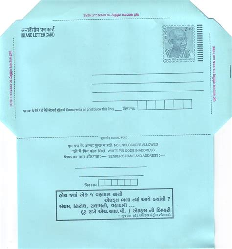 Indian City Without Letter A dimensions of inland letter card ilc sa post
