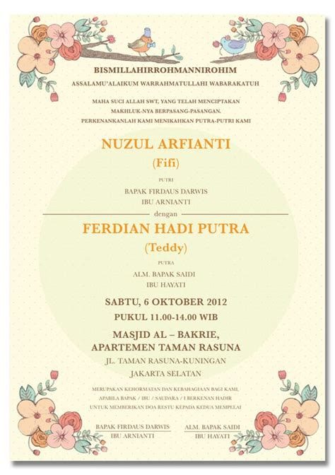 wedding invitations jakarta the world s catalog of ideas