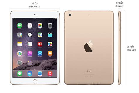 Apple Mini 3 Wifi Cellular apple mini 3 wifi cellular 16gb ราคา สเปค โปรโมช น แท บเล ต เช คราคา คอม