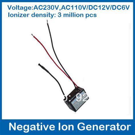 Ionizer Anion Generator Ion Generator Ion Negative free shipping negative ion generator anion generator ionizer parts 27 5 15 18mm 220v 110v dc