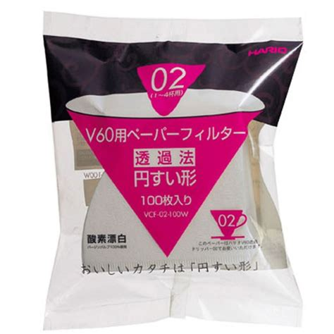 Hario Vcf 02 100w V60 Filter Paper White Isi 100pcs Original Japan hario 02 100 count coffee paper filter white buy the japan