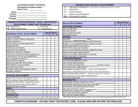 middle school report card template kindergarten report card templates d templates