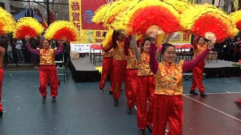 new year 2018 chinatown nyc nyc chinatown celebrates year of the fedge no