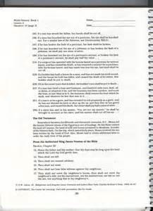 Hammurabi Code Essay by Welcome To Mr Hilgren S Homepage