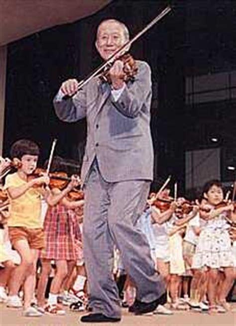 Sinichi Suzuki Violin Junkie Dr Shinichi Suzuki And Quot The Suzuki Method Quot