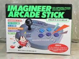 imagineer arcade stick