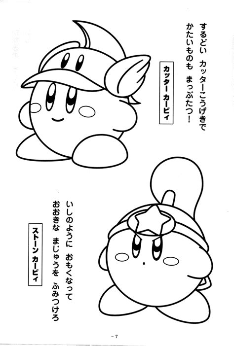 Coloring Page Kirby by Kirby Coloring Pages Coloringpagesabc