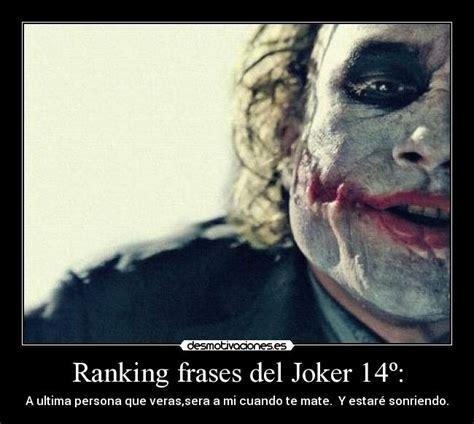 Imagenes Con Frases Del Joker | imagenes para pin car tuning