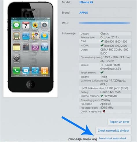 iphone unlock check iphone iphone unlock check