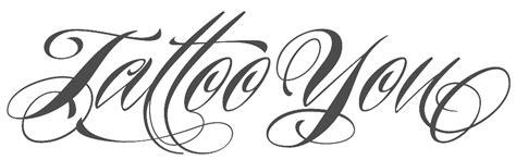 tattoo font piel script free tattoo script alphabet tribal forearm tattoos for