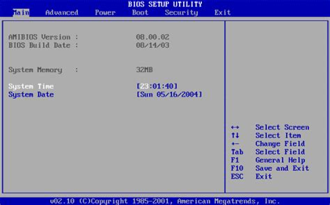 reset bios gateway nv53 bios画面の呼び出し方 パソコントラブル 原因 解決