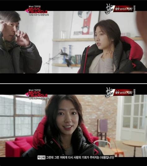 so ji sub dan park shin hye suka suka yoo seung ho dan park shin hye di so ji sub mv