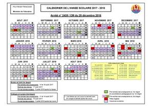 Calendrier Ligue Des Chions 2017 18 Mai 2017 Page 2 800 000 Feignasses