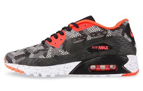 Harga Nike Air Max 95 nike air max 90 original harga
