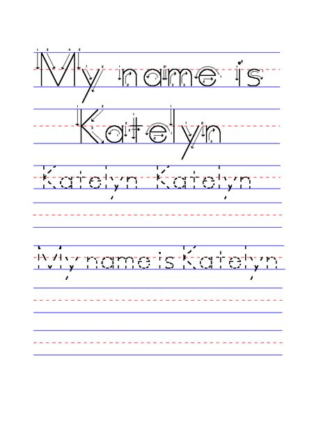Name Tracing Worksheets by Name Trace Worksheets Printable Activity Shelter