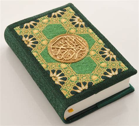 picture quran muslim holy book embroidered book cover qur an ercigoj embroidery